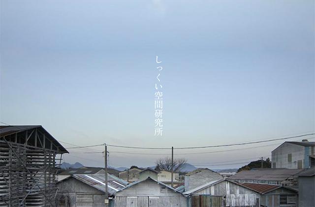 田川産業株式会社